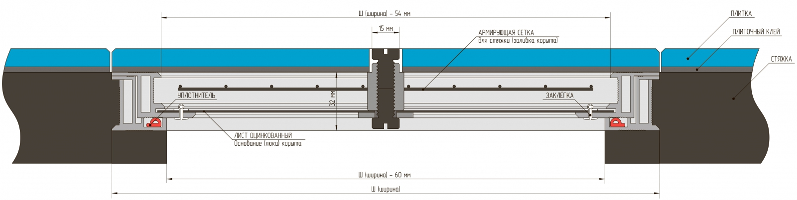 Напольный люк Комфорт (Алкрафт) - схема установки