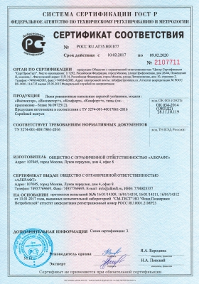 """Напольный люк с рифленой поверхностью """"Комфорт-Р"""" (Алкрафт) Сертификат РСТ"""